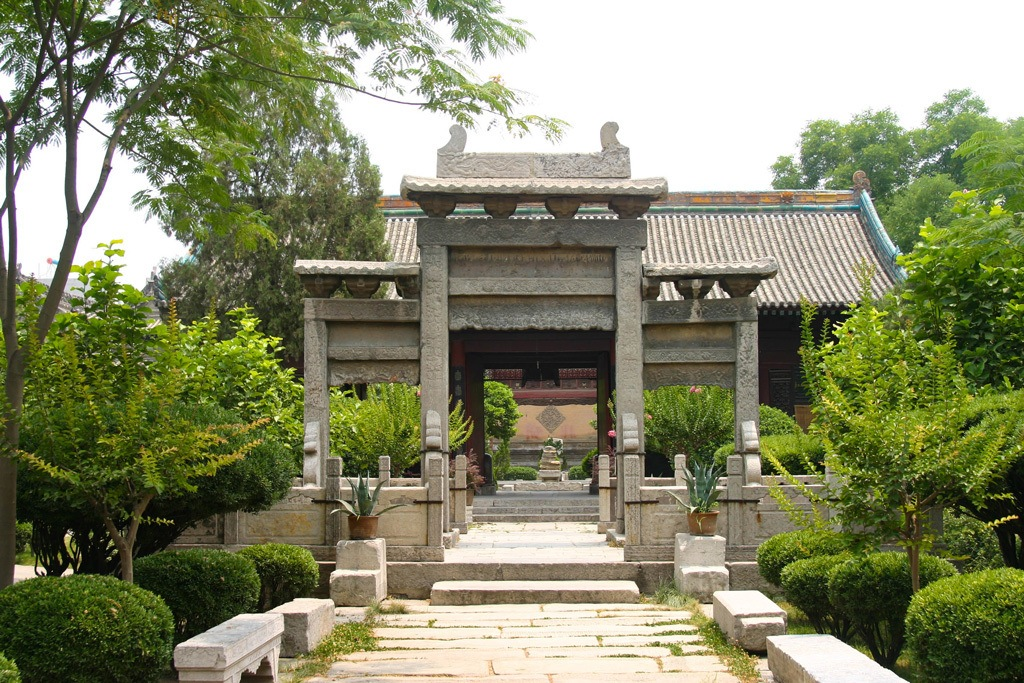 The Grand Mosqu is one of the premiere tourist attractions in Xian.