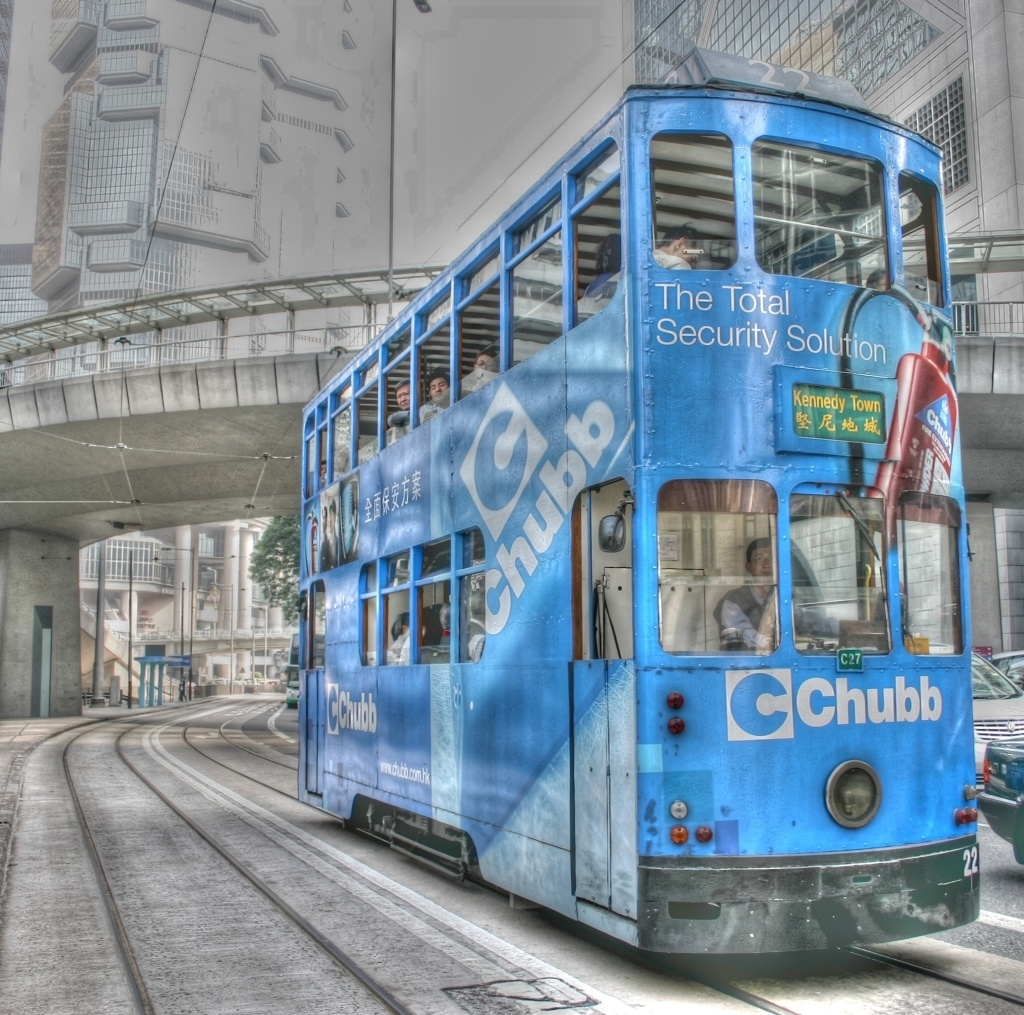 Hong Kong Trolley
