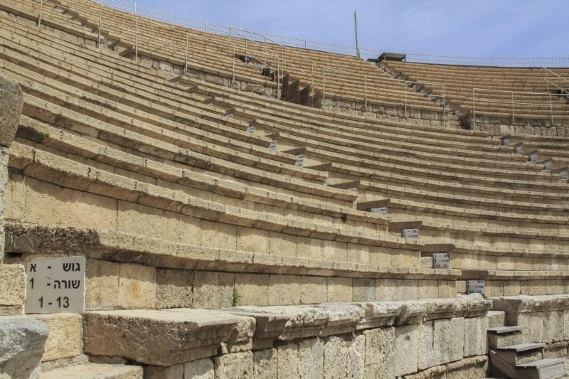 Amphitheater of Caesarea