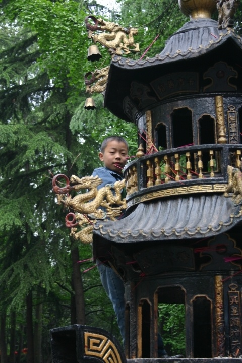 Chengdu Incense Burner