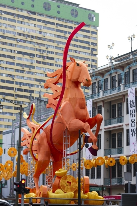 Chinese Year of the Horse
