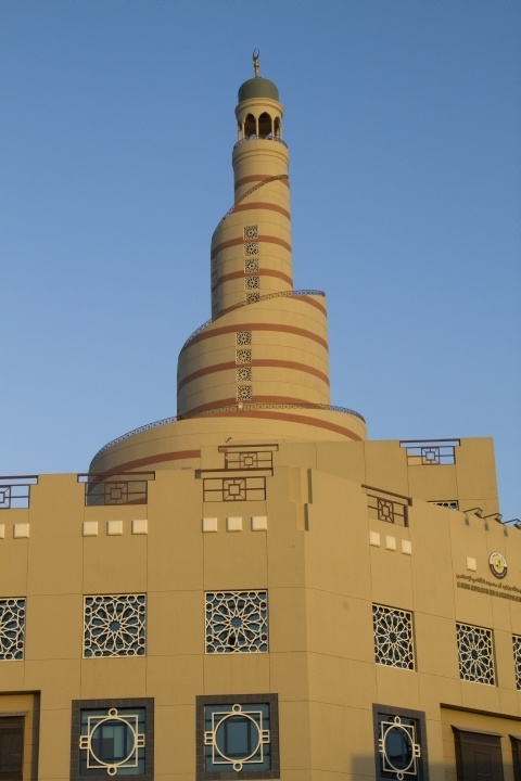 A great example of Islamic architecture in Doha.