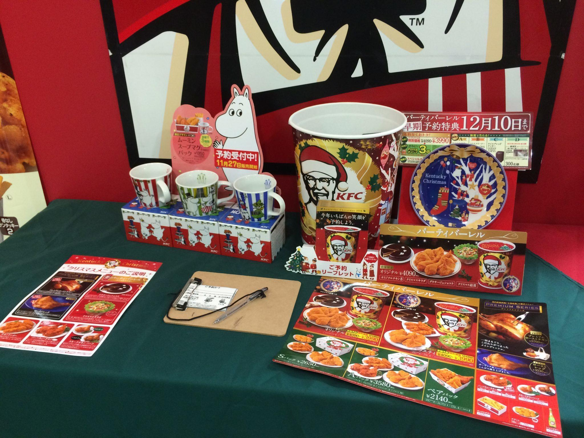 Christmas Dinner Japan KFC