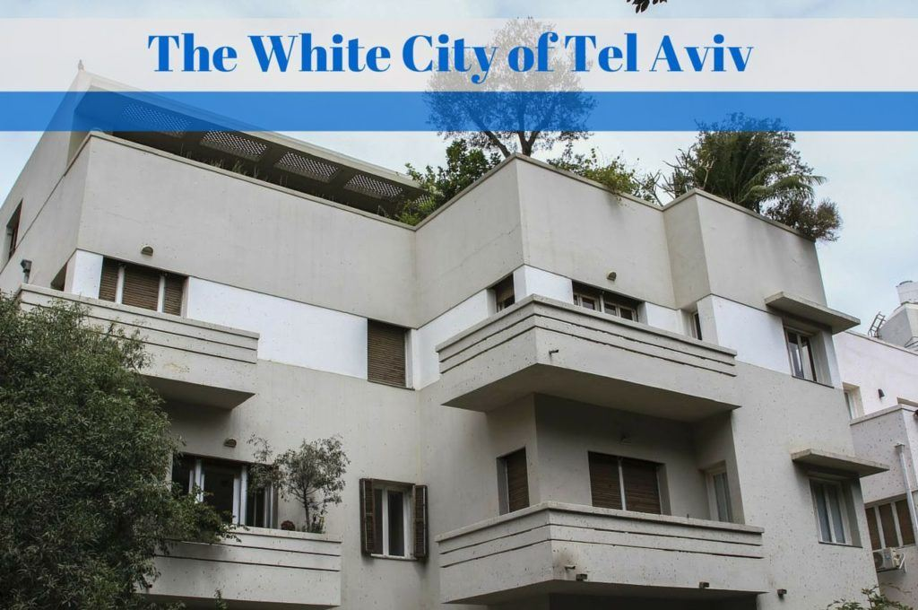 White City Tel Aviv Israel