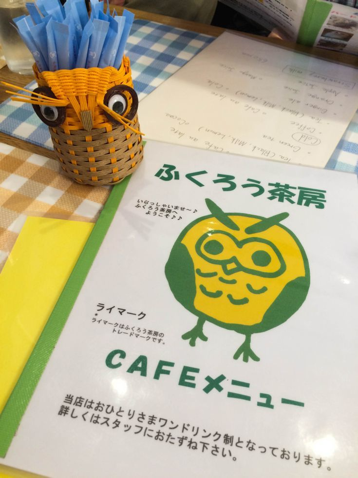 Owl cafe menu and decoration!