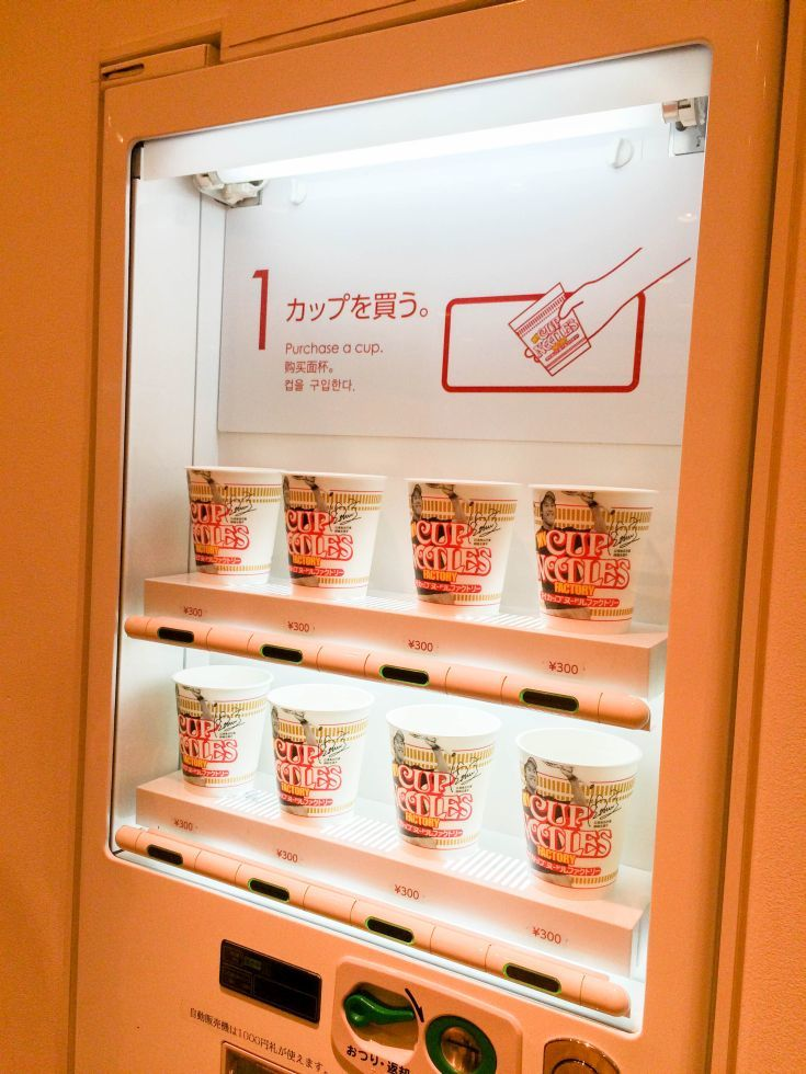 Cup Vending Machine at the Cup Noodles Museum in Yokohama, Japan