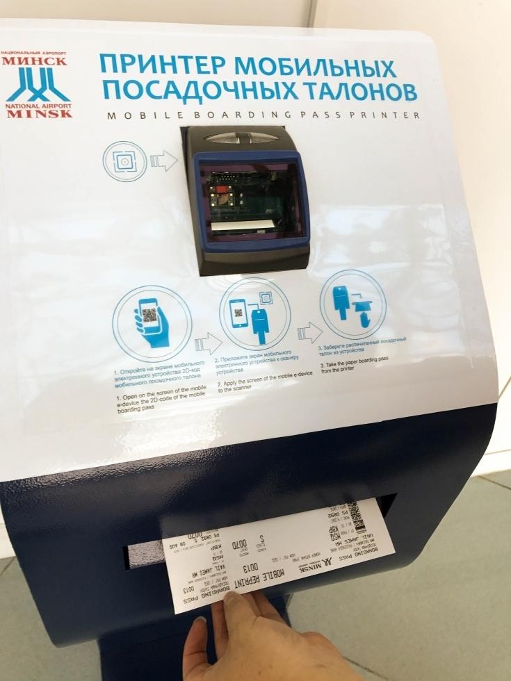 Minsk airport boarding pass printer