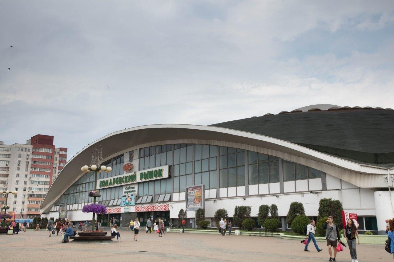 Minsk Guide - The city market exterior