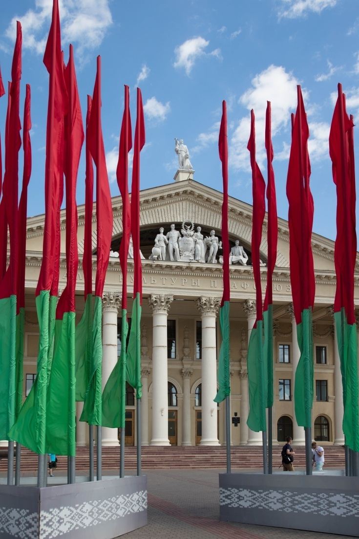Minsk Guide - The city center