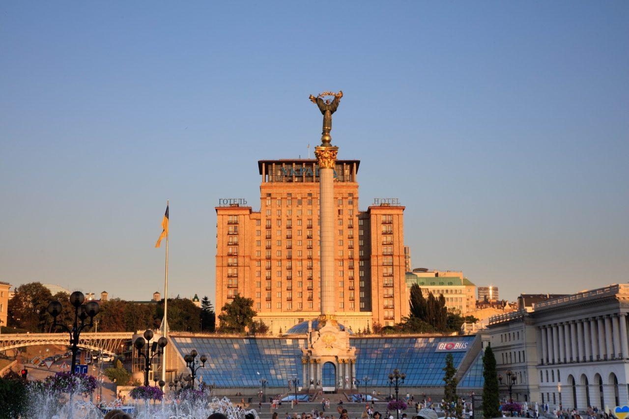 Visit Kiev highlights like Independence Square