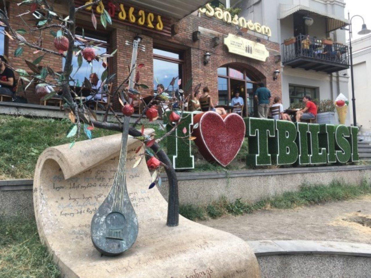 "The ""I love Tbilisi"" sign"