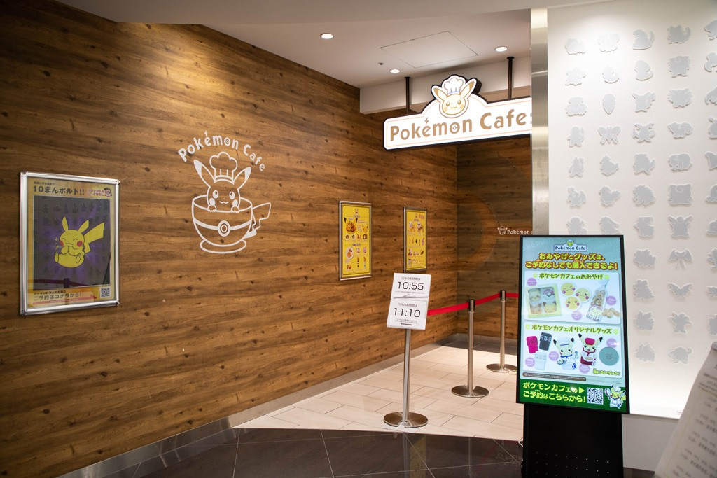 Pokemon Cafe Entrance
