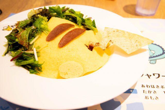 The Carobonara dish