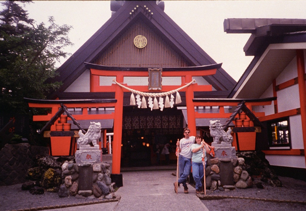 Jim and Corinne pose in front of the temple at the 5th station on Mt. Fuji.
