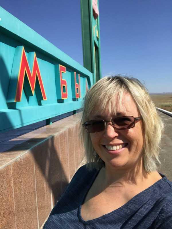 Jill in Kazakhstan