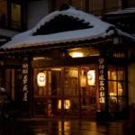 The Best Accommodation and Hotels in Japan