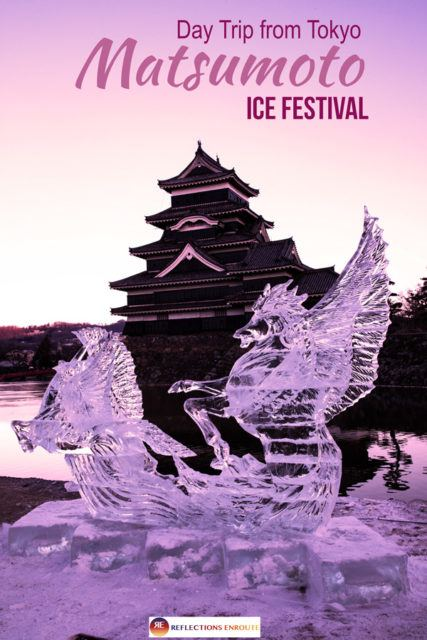 What's better than an Ice Sculpture Festival? Visiting Japan in January and wondering what to do? Take the train to Matsumoto and enjoy a fantastic Ice Sculpture Festival. Click here to learn more. #art #Matsumoto #winter #Japan #ice #sculpture #reflectionsenroute