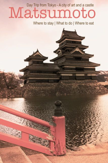 Matsumoto - the perfect day trip from Tokyo!