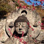 Nokogiriyama, A Chance to Breathe on the Boso Peninsula