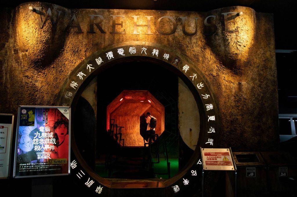 Entrance to Warehouse Amusement Center