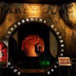 Kawasaki Warehouse Arcade – Best Arcade in Japan!
