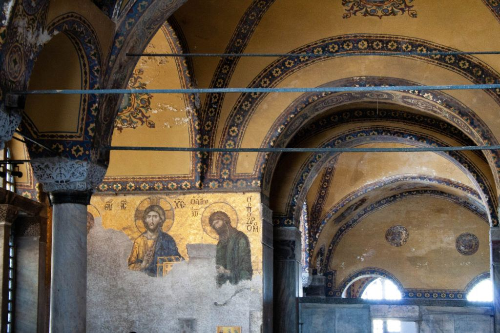 Hagia Sofia Interior.