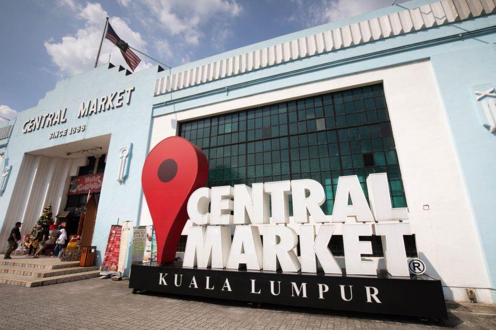 Экстерьер центрального рынка.